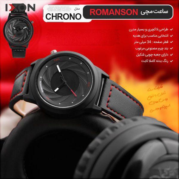 ساعت مچی Romanson مدل Chrono