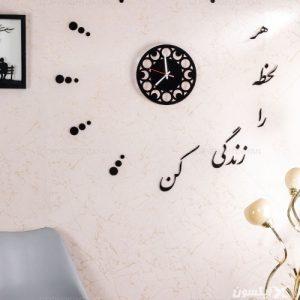 ساعت دیواری Vita مدل 12301