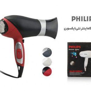 سشوار فیلیپس 3000w 8