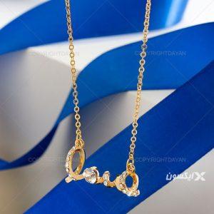 گردنبند love (طلایی) 10