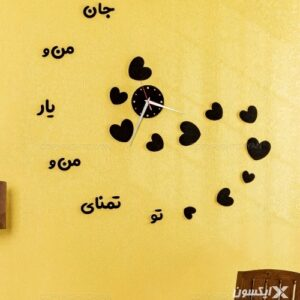 ساعت دیواری Heart مدل 12855