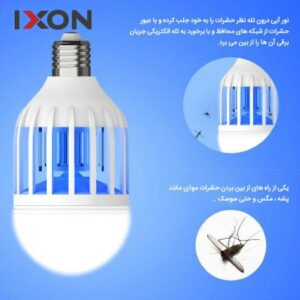 لامپ حشره کش برقی مدل زپ لایت 24