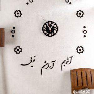 ساعت دیواری Flower مدل 12868