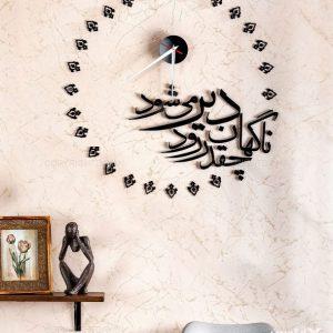 ساعت دیواری گذرعمر(مشکی) 2