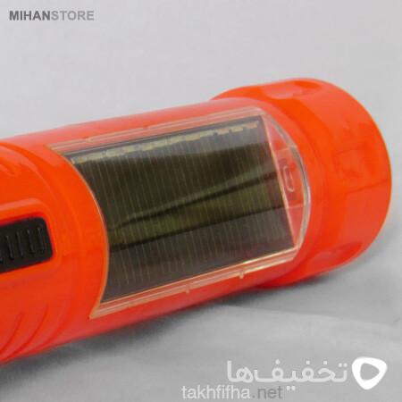 چراغ قوه خورشیدی Xuan