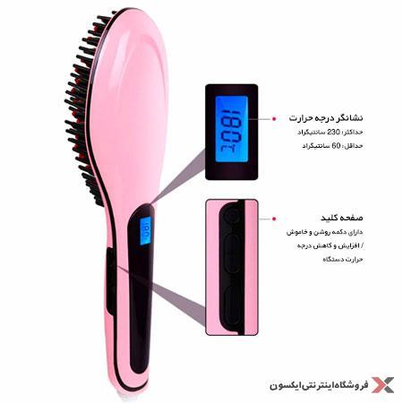 برس حرارتی صاف کننده مو