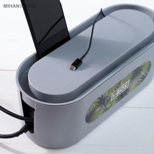جعبه مدیریت کابل I-BOX
