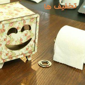 جا دستمال طرح لبخند